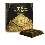 oudh 24 hours